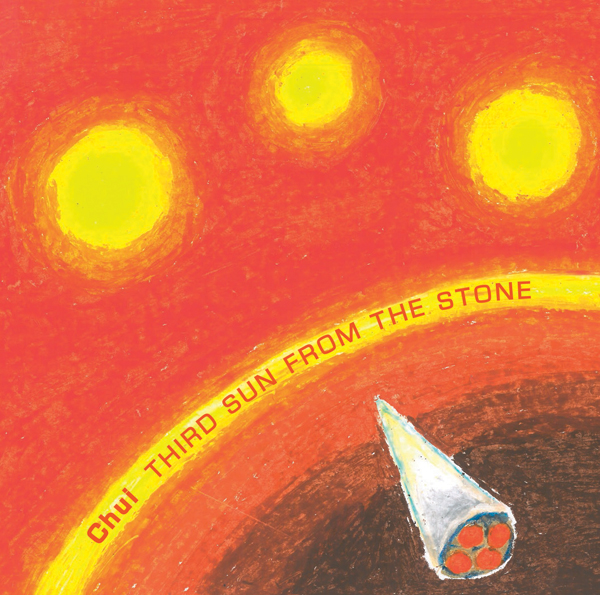 Third Sun From The Stone